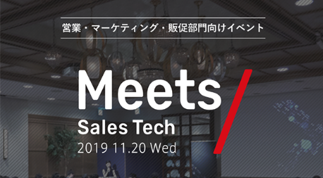 Meets Sales Tech